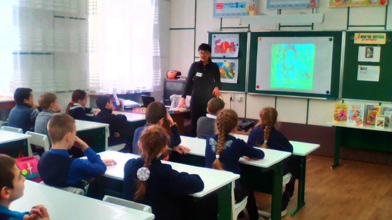 Урок информационной культуры провели сотрудники библиотеки им. А. Барто для учеников школы №43 г.Шахты