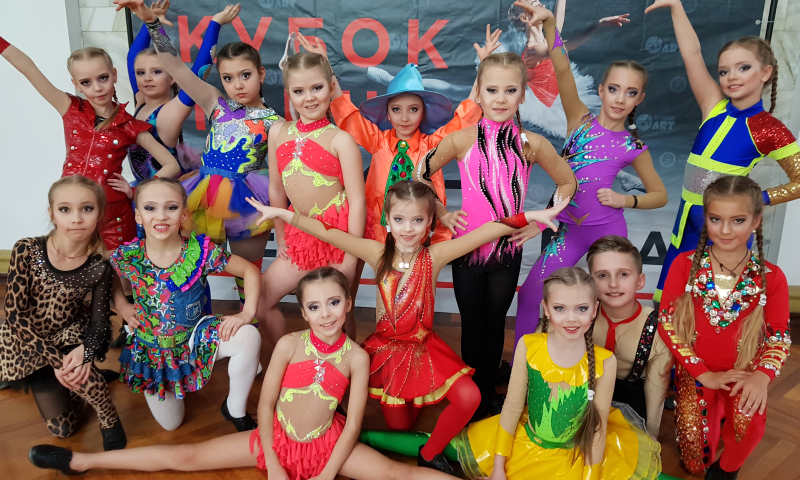 """Центр """"Алиса"""" г. Шахты принял участие в международном конкурсе хореографического искуства"""