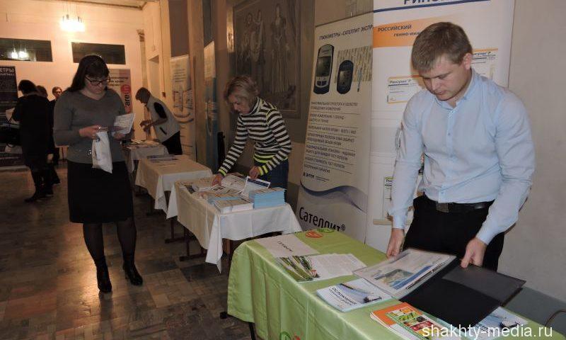 В Ростовской  области впервые прошла конференция для родителей детей, больных сахарным диабетом