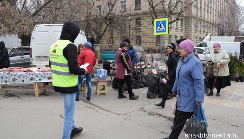 Шахтинские волонтеры напомнили жителям города про декларационную кампанию