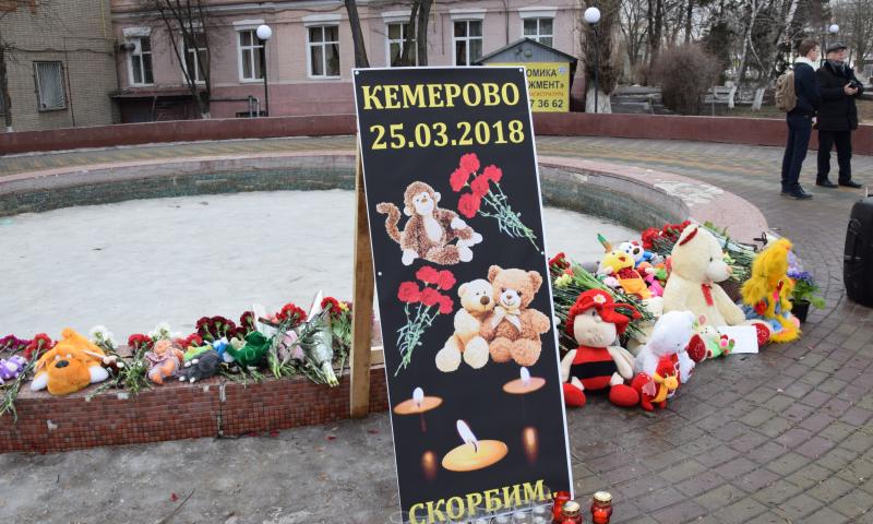 Шахтинцев приглашают принять участие в акции памяти жертв трагедии в Кемерово