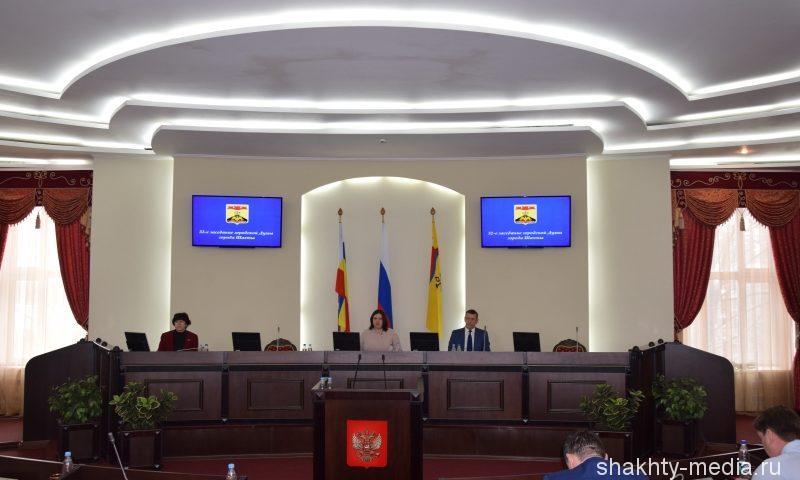 Заседание городской Думы г.Шахты началось с минуты молчания