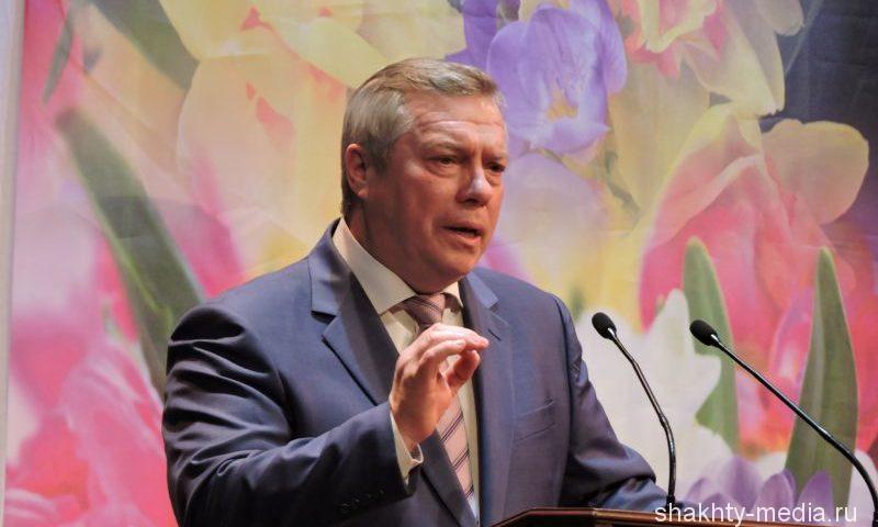 Шахтинская делегация женщин побывала на торжественном приеме губернатора Ростовской области