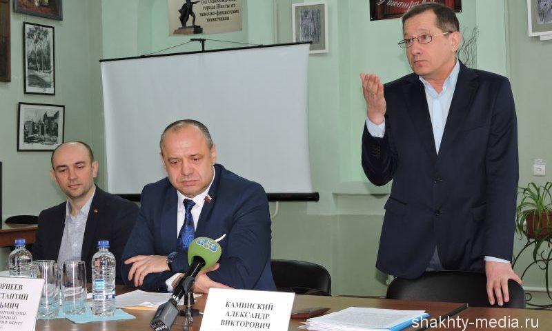 Информационная встреча по обсуждению Стратегии соцэкономразвития РО до 2030 г. прошла в библиотеке им. Пушкина