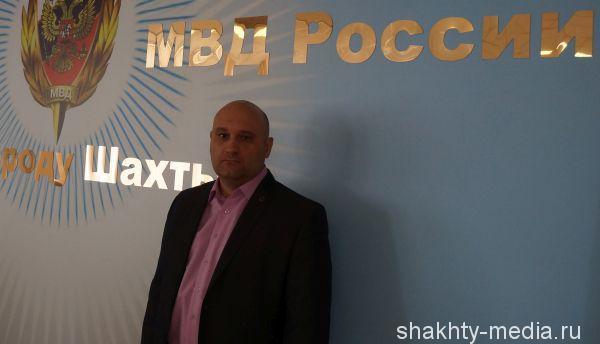 Роман Кашаев, председатель Общественного совета при УМВД России по городу Шахты, адвокат: