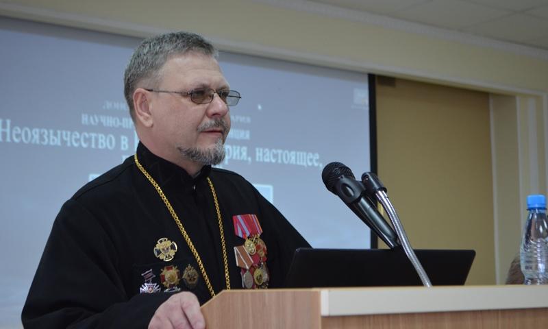 Духовенство и казаки Шахтинской епархии приняли участие в научно-практической конференции «Неоязычество в России»