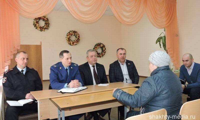 В поселке Сидорово-Кадамовский г. Шахты проведен совместный выездной прием