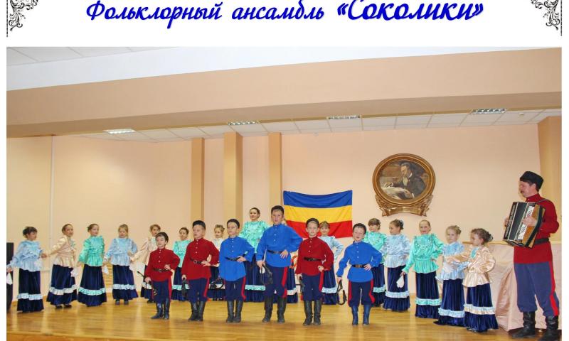Четыре донских хора представят Ростовскую область на окружном этапе Всероссийского хорового фестиваля