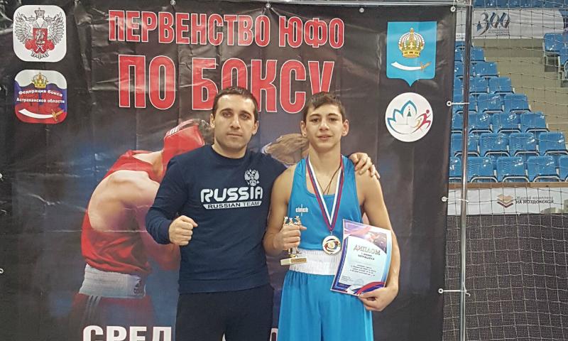 Шахтинец Спартак Геворкян признан лучшим боксером первенства ЮФО