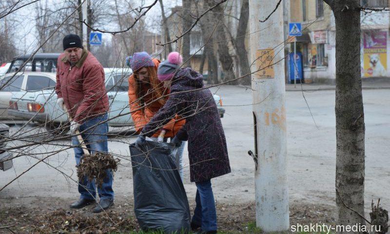С 19 марта в Шахтах стартует весенний месячник чистоты
