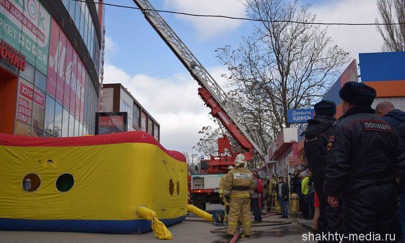 В Шахтах в торгово-развлекательном центре «Максимум» прошли пожарно-тактические учения(ФОТО, ВИДЕО)