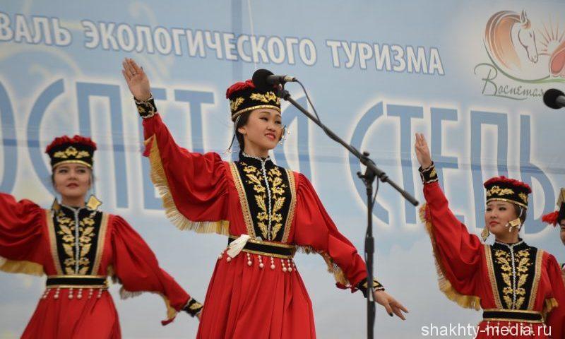 Фестиваль «Воспетая степь», проводимый в Ростовской области, вошел в топ-10 весенних туристических событий