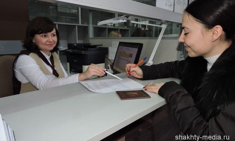 60 000 дончан выбрали участок для голосования по месту нахождения