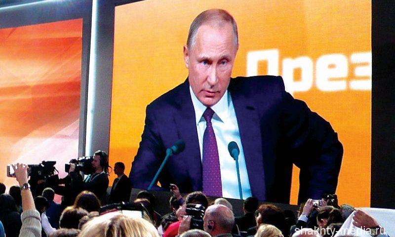 77% шахтинцев проголосовали 18 марта за действующего президента Владимира Путина