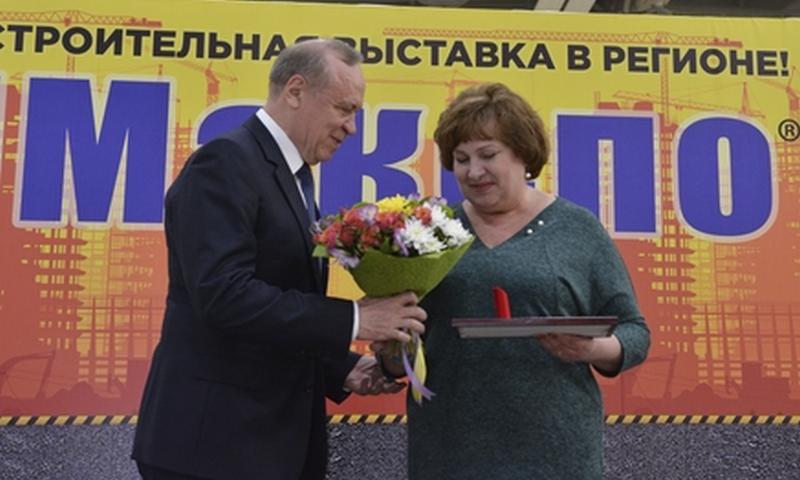 Наград удостоены лучшие работники жилищно-коммунального комплекса Дона