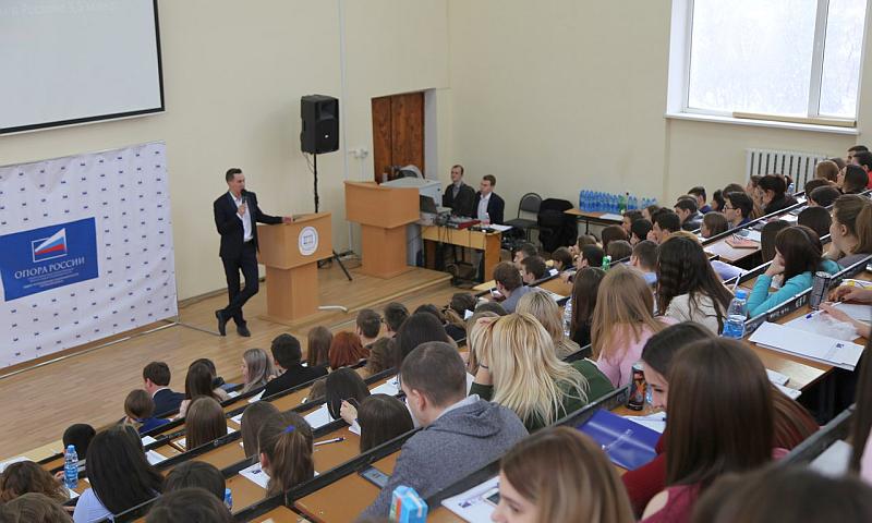 Форум «Перспектива» состоялся в ИСОиП (ф) ДГТУ г. Шахты