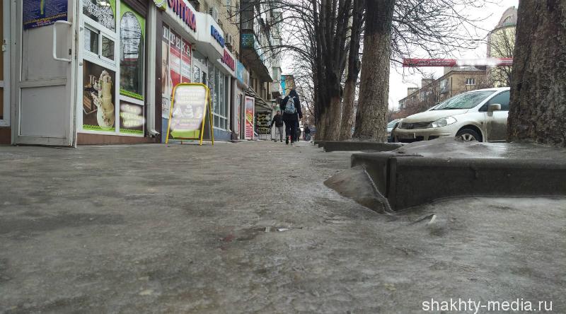 Шахтинцев предупреждают о сильном ветре и гололеде