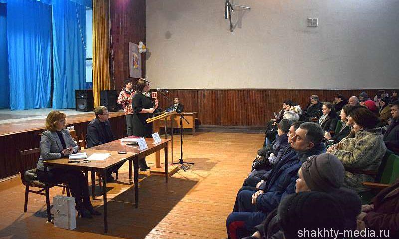 Шахтинцы внесли свои предложения в Стратегию социально-экономического развития Ростовской области (фото)