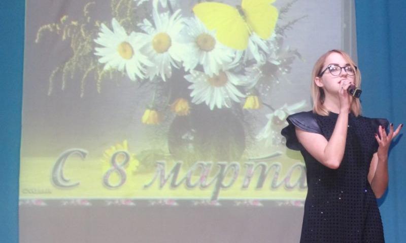 Праздничный огонек «Весна, цветы и комплименты!» прошел в клубе им. Красина г.Шахты