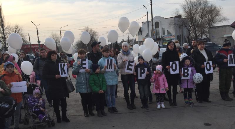 В поселке им.Красина г.Шахты прошла акция памяти по погибшим в Кемерово
