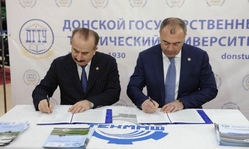 Между шахтинским заводом «Техмаш» и ДГТУ подписано соглашение о сотрудничестве