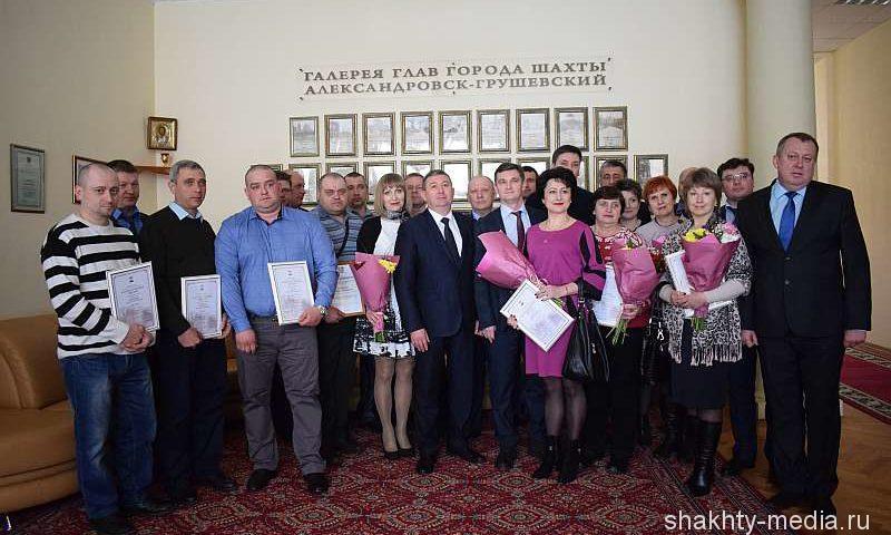 Лучших работников ЖКХ поздравили с профессиональным праздником (ФОТО, ВИДЕО)