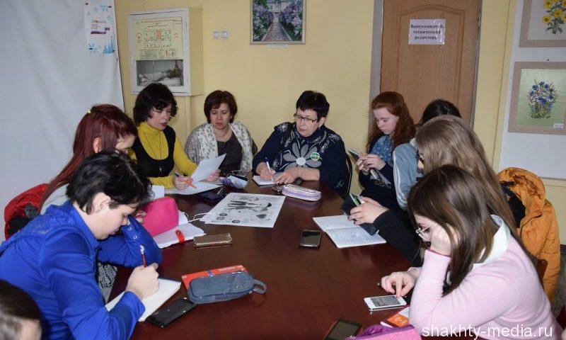 Стартовал конкурс «Юный журналист города Шахты»