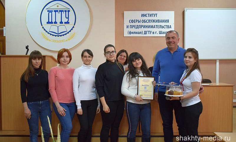 В ИСОиП (ф) ДГТУ г.Шахты прошел квест по избирательному праву (ФОТО)