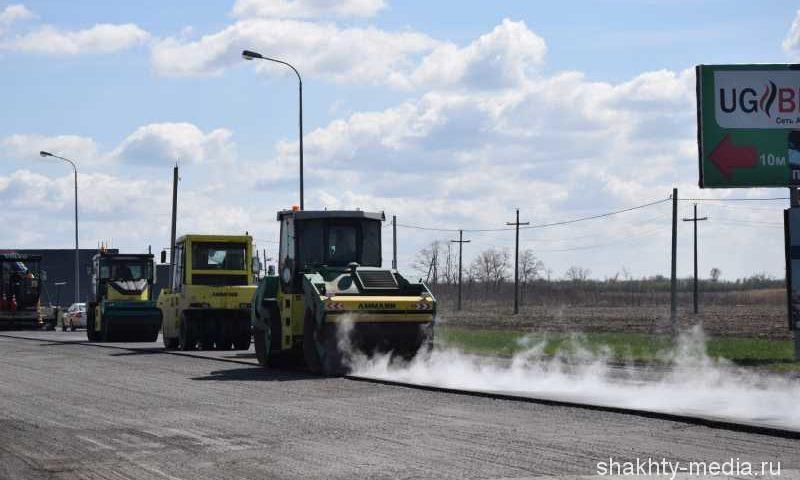 В Шахтах начат ремонт двух участков дороги со стороны въездов в город (ФОТО,ВИДЕО)