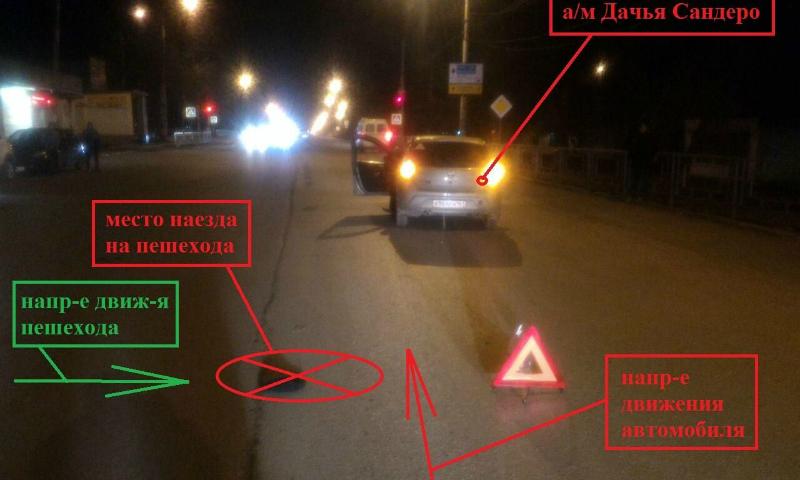 В поселке имени Артема под колеса автомобиля попал пешеход, перебегающий проезжую часть