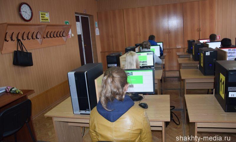 Общественный совет УМВД г.Шахты оценил работу регистрационно-экзаменационного пункта МРЭО ГИБДД