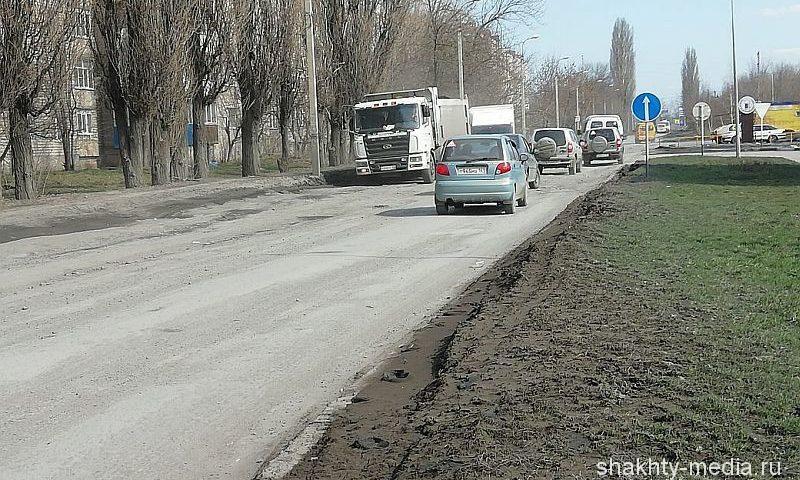 Улицу Хабарова в Шахтах начнут ремонтировать на новой неделе