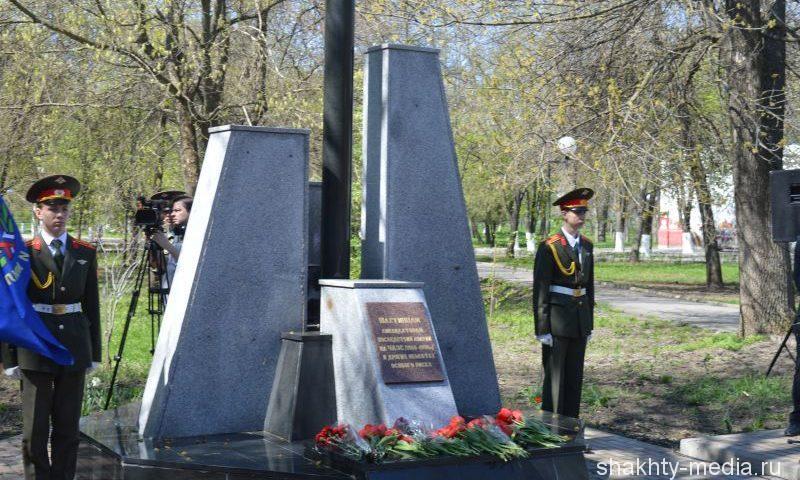 Шахтинцы почтили память погибших ликвидаторов аварии на Чернобыльской АЭС