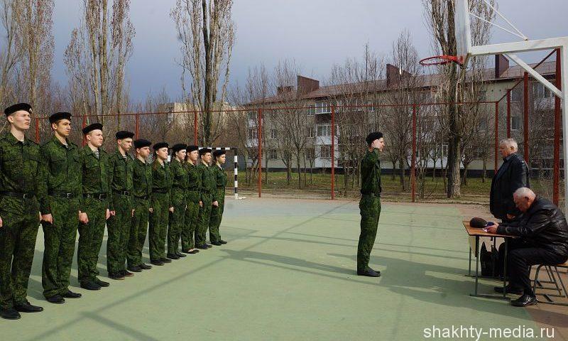 В Шахтах прошел седьмой этап военно-спортивной игры «Отвага»