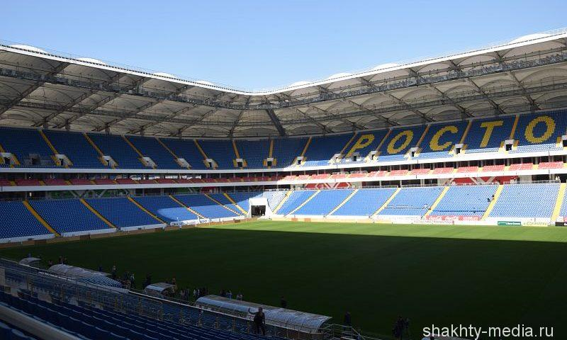 Сегодня Ростов-Арена примет футбольный товарищеский матч Россия-Чехия