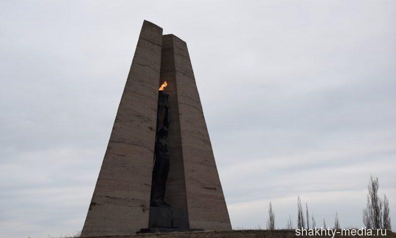 Четыре мемориальных комплекса в Шахтах будут отремонтированы