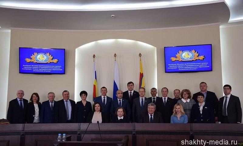 В Шахтах на Совете муниципальных образований обсудили, как сохранить бюджетные деньги