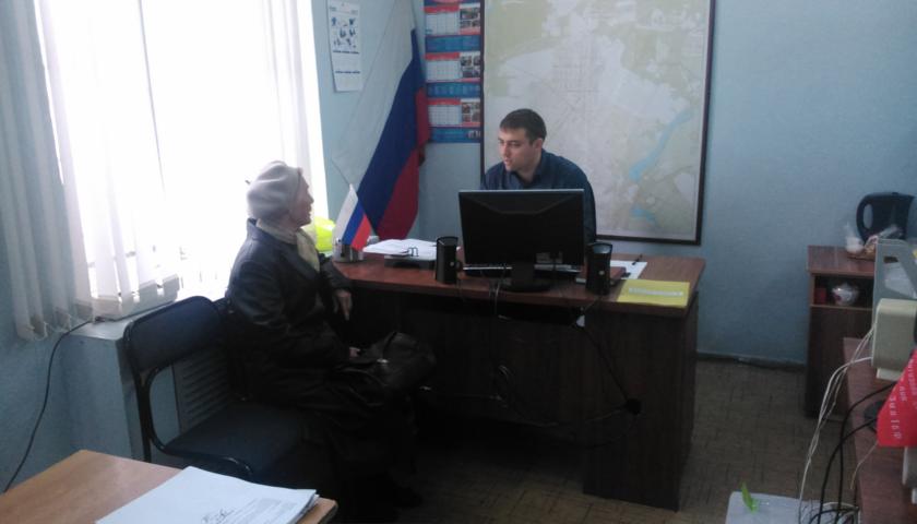 В Центральном территориальном отделе №2 состоялся прием шахтинцев
