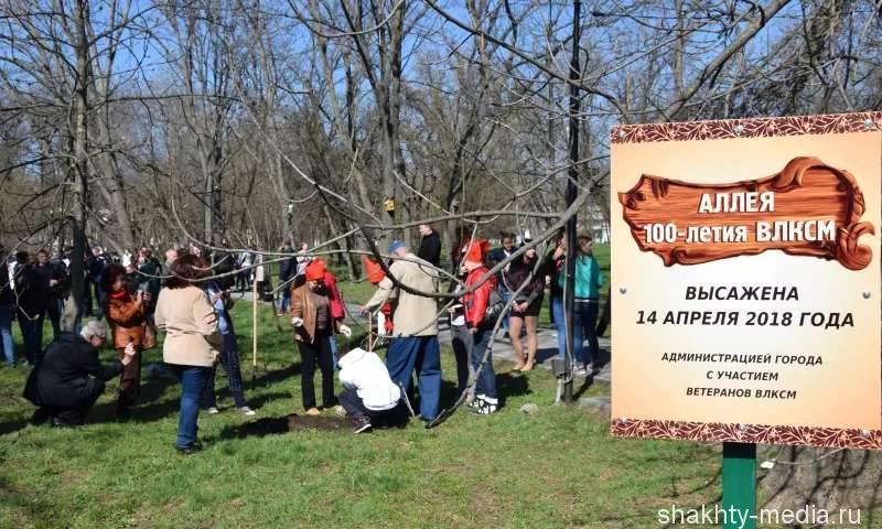 К 100-летию комсомола в Александровском парке высадили аллею