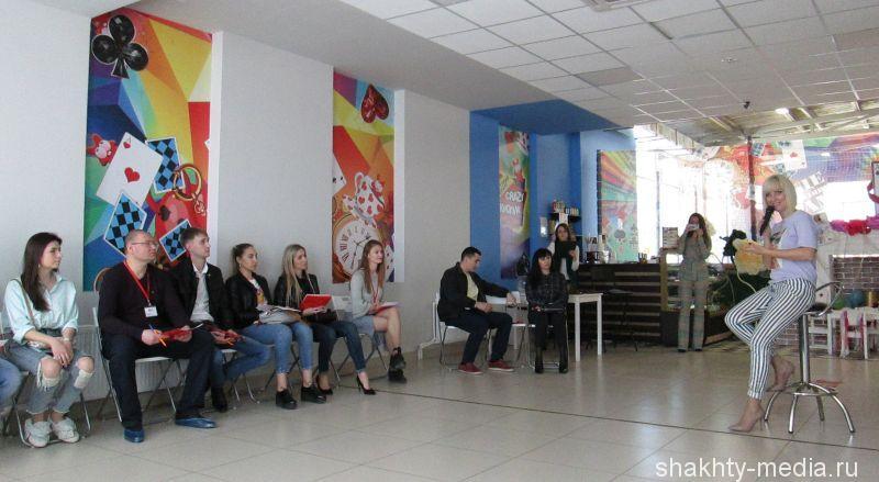 Шахтинские предприниматели обсудили тему партнерства в бизнесе