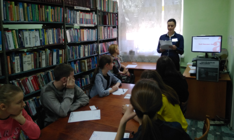 Читатели библиотеки им.М.Горького г.Шахты приняли участие  в Тотальном диктанте
