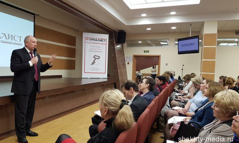 «Шахтинские известия» в числе победителей Всероссийского конкурса