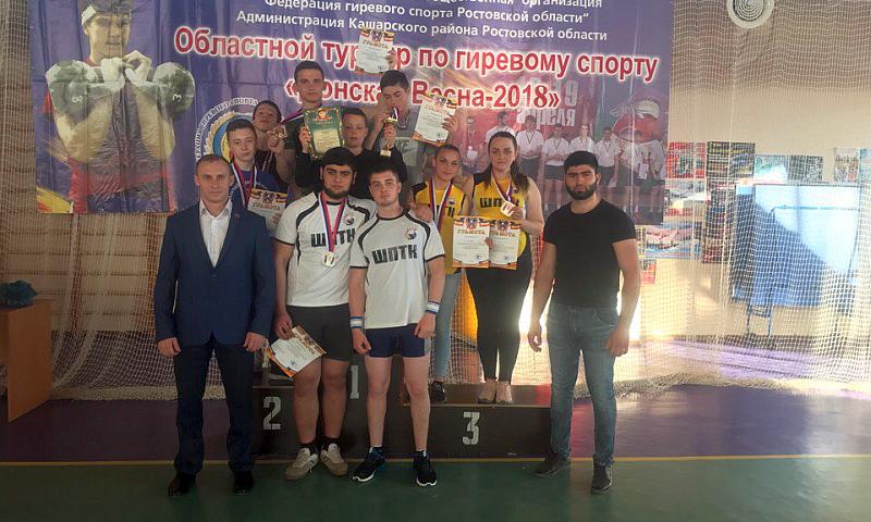 Шахтинцы завоевали медали на областном турнире по гиревому спорту