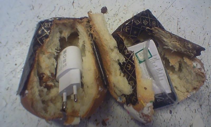 В Шахтах обвиняемому в СИЗО пытались передать пасхальный кулич с «начинкой»