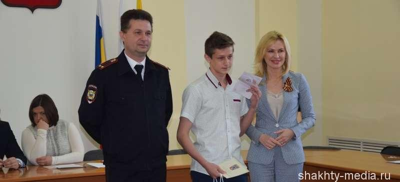 Лучшие школьники г.Шахты получили первые паспорта