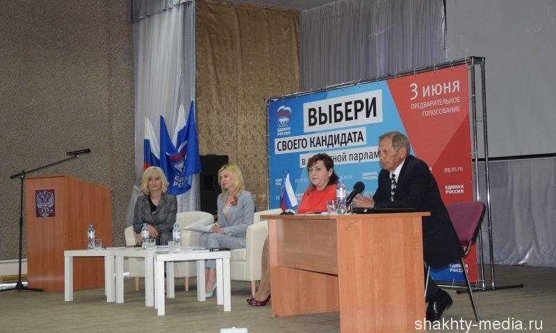 В Шахтах кандидаты от «ЕДИНОЙ РОССИИ» приняли участие в дебатах