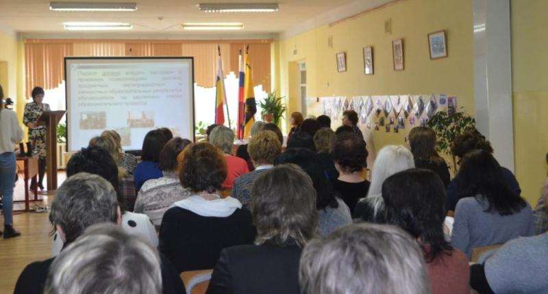 В гимназии им. А.С. Пушкина прошел семинар для руководителей общеобразовательных организаций города Шахты