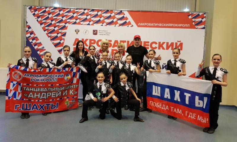 Шахтинские спортсмены участвовали в Первом чемпионате России по акробатическому рок-н-роллу