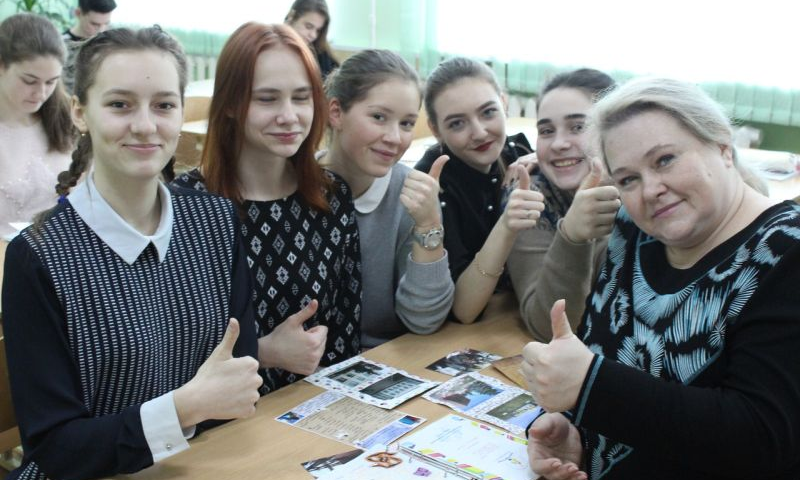 «Тетрадка Дружбы – объединяя детей планеты Земля»