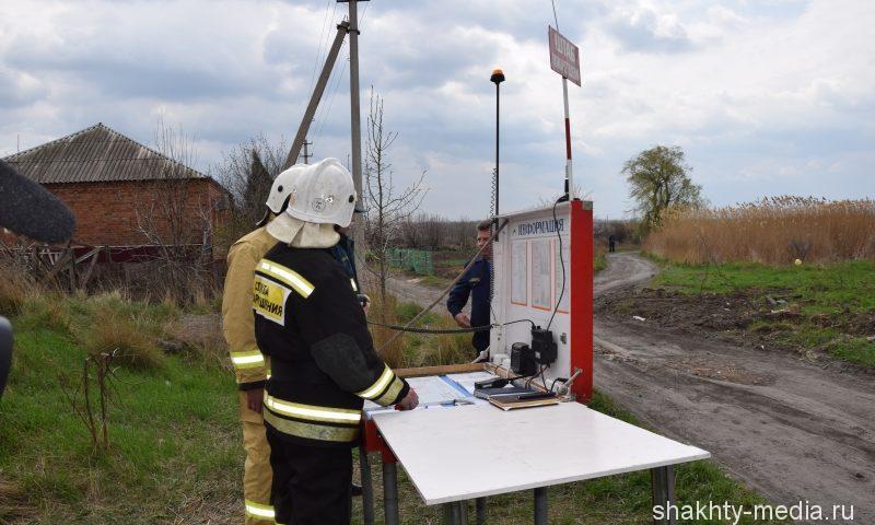 В Шахтах прошла штабная тренировка по ликвидации ландшафтных пожаров